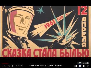 Cosmismo Russo, gerações perpétuas, Abraão, 500 quatrilhões